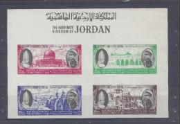 JORDANIE - 1964 -  BLOC-FEUILLET N° 5 - XX - - Jordanie