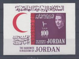 JORDANIE - 1964 - BLOC-FEUILLET N° 7 - XX - - Jordanie