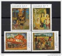 China  Chine : (7094) 2004 Taiwan - Artistes Taiwanais (3èmes Séries) SG2964/7** - 1945-... République De Chine