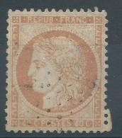 Lot N°28454    Variété/n°38, Oblit, Impression Dépouillée, Filet SUD - 1870 Siege Of Paris