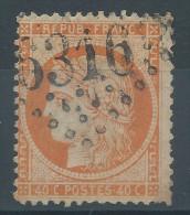 Lot N°28458    N°38, Oblit GC Bureaux Supplémentaires, 6316 LYON-LES-TERREAUX (68) - 1870 Siege Of Paris