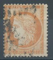 Lot N°28460    Variété/n°38, Oblit, Filet EST, Fond Ligné ???? - 1870 Siege Of Paris