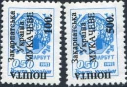1993 Local Post; MOUKATCHEVE Black Overprint On Ukraine 0.50 Definitive Stamp Set Of 2 Values: 100 Karb, 500 Karb - Ukraine