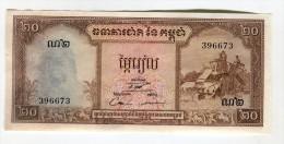 20 RIELS      TB 4 - Cambodia