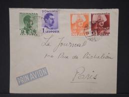 ROUMANIE- Obliteration De L Aeroport Baneasa De  Bucarest Pour Paris En 1939     LOT P4162 - 1918-1948 Ferdinand, Charles II & Michael