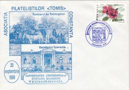 17591- TECHIRGHIOL SPA TOWN, SANATORIUM, SPECIAL COVER, 1999, ROMANIA - 1948-.... Républiques