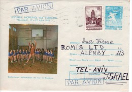 "Romania-Israel 1977 ""World Games"" Handicaps, Deaf People, Uprated Postal Stationery Cover - Gymnastics"