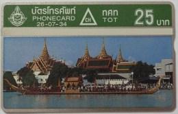 THAILAND - L&G - 109A - 25 Units - Mint - Thaïlande