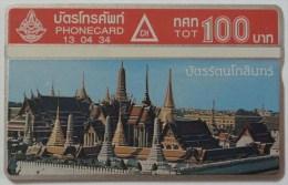 THAILAND - L&G - 105C - 100 Units - Mint - Thaïlande