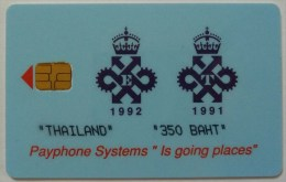 THAILAND - GPT - Queens Award - 160.... - 350 Units - Approx 25ex - Mint - RRR - Thaïlande