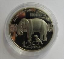 Ukraine 2 UAH 2015 Year Coin 120 YEARS OF KHARKIV ZOO - Ucraina