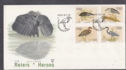 Venda, 1993, Herons FDC, - Venda