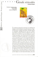 """★ FRANCE 2000 : Notice Philatélique Officielle1er Jour """" GIRAFE RETICULEE """". N° YT 3333. Parfait état !"""