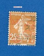 1927 / 1931  N° 235   TYPE  SEMEUSE FOND PLEIN   OBLITÉRÉ DOS CHARNIÈRE VALEUR 10.00 € - Varieties: 1921-30 Used