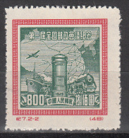 China-prc     Scott No.  73    Unused Hinged     Year  1950     Reprint Issue - Used Stamps