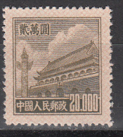 China-prc     Scott No.  96    Unused Hinged     Year  1951 - Used Stamps