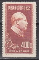 China-prc     Scott No.  105    Unused Hinged     Year  1951 - Used Stamps