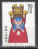 China-prc     Scott No.  1581   Unused Hinged    Year  1980 - 1949 - ... People's Republic
