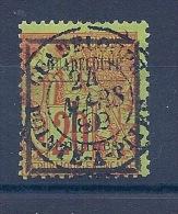 GUADELOUPE - 8  15C SUR 20C TYPE GROUPE OBLITERE SUPERBE CACHET 1889 - Guadeloupe (1884-1947)