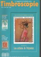 Timbroscopie 1991: N° 81 : Rda Karl Marx Allé , Theme Le Petrole , Kochir , Entier Au Type Petain - Französisch (ab 1941)