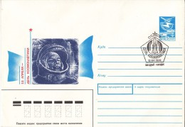 GAGARIN First SPACE Cosmonaut / Astronaut    -  1989 Russia Post Stationery Cover - Rusland En USSR