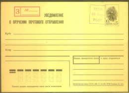 ESTONIA Post Card  018 From 1991 - POSTAL HISTORY - Estonia