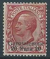 1909-11 LEVANTE GERUSALEMME EFFIGIE 20 PA SU 10 CENT MNH ** - W048-4 - 11. Foreign Offices