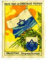 Chromos Chocolat Pupier Palestine Drapeau Sioniste 2 Scans - Otros