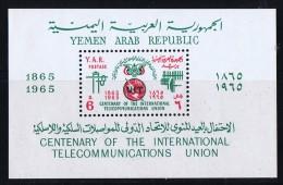 Yémen Du Nord  1965  Centenaire De L´ UIT  * MH - Yemen