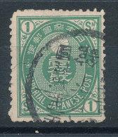 Japon  N°61 - Japan
