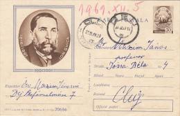 17709- ION GHICA, MATHEMATICIAN, PRIME MINISTER, POSTCARD STATIONERY, 1969, ROMANIA - Beroemde Personen