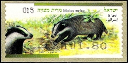 ISRAEL 2014 - Eurasian (European) Badger - Nazareth ATM # 015 Label - MNH - Other