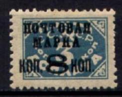 Russia 1927 Unif. 369/IB */MH VF - Ongebruikt