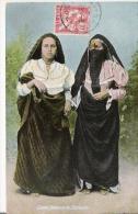DEUX FEMMES DE DAMIETTE 1913 - Damietta