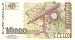 BULGARIA P. 112a 10000 L 1997 UNC - Bulgarie