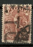 GREECE 1901 50L. ´´FLYING MERCURY´´ USED, PARTIALLY POSTMARK ''APOSTOLI'' -CAG 290415 - Oblitérés