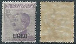 1912 EGEO EFFIGIE 50 CENT MNH ** - W075 - Aegean