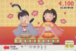Carte pr�pay�e Japon - Culture tradition japonaise - POUPEE & EVENTAIL - DOLL & FAN Japan prepaid card / V1