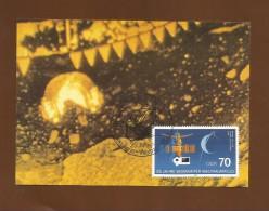 DDR 1986  Mi.Nr. 3007 , 25 Jahre Bemannter Weltraumflug - Maximumkarte - 25.03.1986 - - DDR
