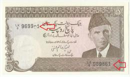 Pakistan Old 5 Rupees MIS MATCH SERIAL NUMBER ERROR Banknote Signature Is IMTIAZ ALAM HANFI - Pakistan