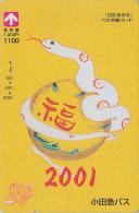 Carte Japon - ZODIAQUE Chinois - Année Du  SERPENT 2001 - SNAKE Horoscope Japan Prepaid Card - SCHLANGE - SO 732 - Zodiaco