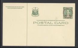 1953 2c Philippines Commemorative Postal Card Overprinted In Red Magsaysay Garcia Inauguration Ramon Magsaysay MWC5266 - Filipinas