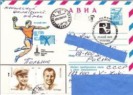 EHT1] Entier Postal Stationery URSS USSR Sport Hand-Ball Gagarin Oblitération Spéciale Special Cancellation - Pallamano