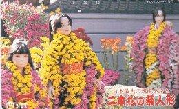 Japan, 411-210 C, The Dolls Of Chrysanthemum Festival In Nihon-Matsu City, 2 Scans. - Giappone