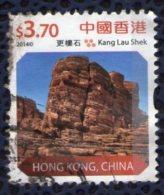 Hong Kong 2014 Oblitéré Rond Used Montagnes Minéralogie Et Géologie Kang Lau Shek - Oblitérés