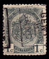 BELGIUM - Scott #62 Coat Of Arms (*) / Used Stamp - 1893-1907 Coat Of Arms