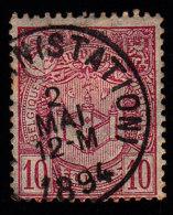 BELGIUM - Scott #77 Arms Of Antwerp / Used Stamp - 1893-1907 Coat Of Arms