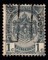 BELGIUM - Scott #82 Arms (*) / Used Stamp - 1893-1907 Coat Of Arms