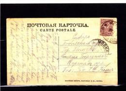 POSTCARD WITH THE 'MOSKVA BRYANSKIY VOKZAL' CANCELLATION.