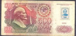 1994. Transnistria, 500 Rub/1991,  P-10, VF - Moldavie